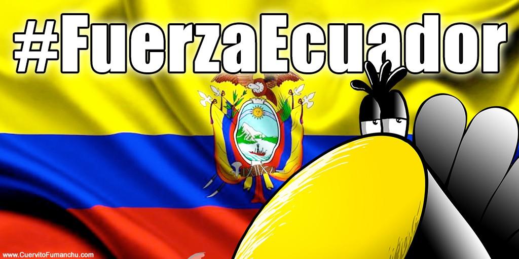 Fuerza-Ecuador2016